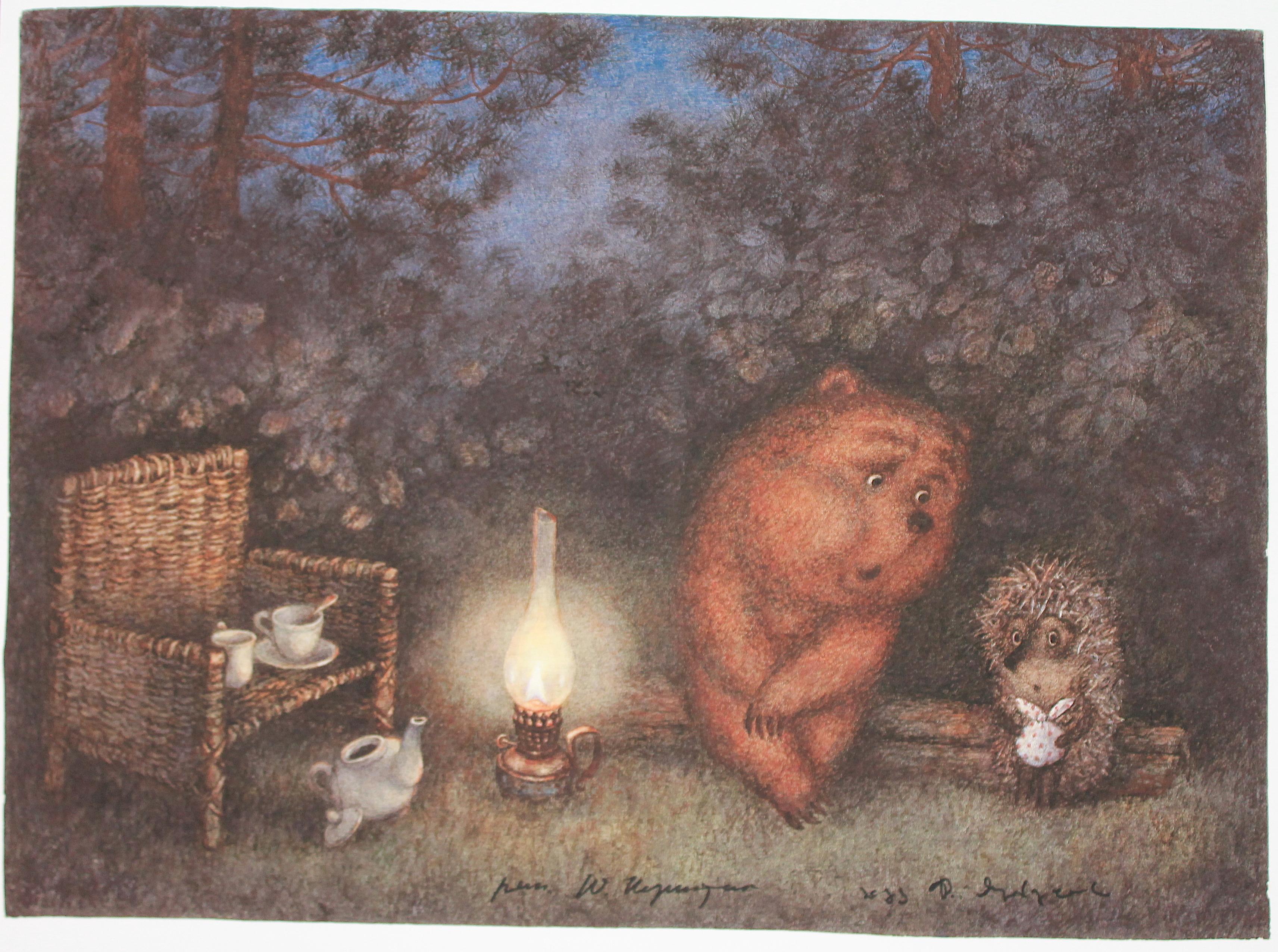 открытка ежик с медвежонком сочетали себе качества