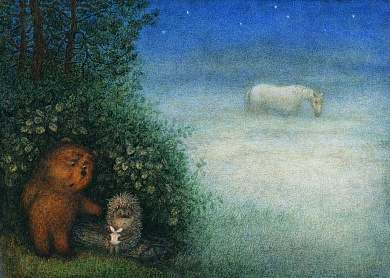 Hedgehog, a bear and horse